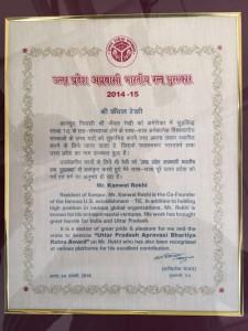 UP Rsatna Award